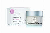 HOLY LAND Крем / VITALISE Overnight moisturizer cream 50мл 160067