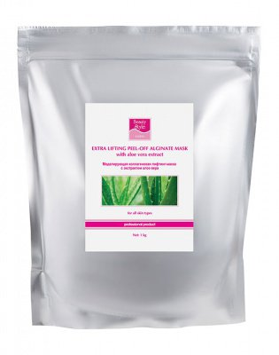 Beauty Style Peel Off Collagen Aloe Extract Mask Альгинатная коллагеновая маска с экстрактом алоэ-вера (1 kg) 4503202