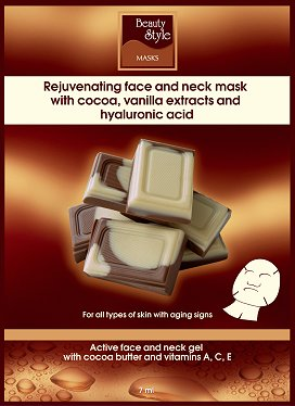 "Beauty Style ""Milk Chocolate with vanilla"" Face And Neck Mask With Cocoa, Vanilla Extracts And Hyaluronic Acid Двухфазная лифтинг-маска с экстрактами какао, ванили и гиалуроновой кислотой + гель (10 шт.) 4501109"