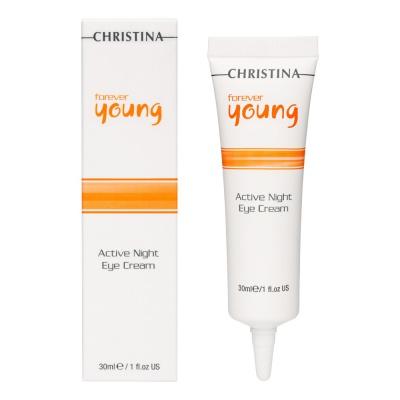 "CHRISTINA Forever Young Active Night Eye Cream - Ночной крем для глаз ""Суперактив"" 30 ml"