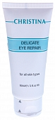 CHRISTINA Delicate Eye Repair - Деликатный крем для контура глаз для всех типов кожи 60 ml