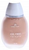 Anna Lotan ���� ��������� ��� ������ ���������� ���� �1 / Oil Free Formula MAKEUP 30�� 571