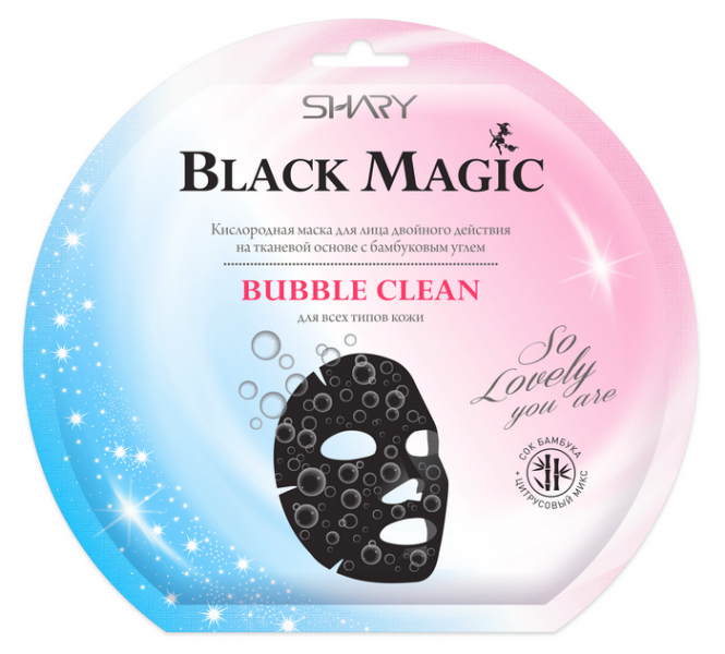 SHARY Black Magic Bubble Clean Маска кислородная для лица 20 g 8809270629483