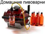 Pivovaram.ru