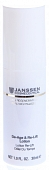 JANSSEN Эмульсия лифтинг Anti-Age / De-Age & Re-Lift Lotion SKIN REGENERATION 30 мл 150