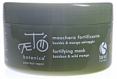 Barex. Fortifying Mask in tub Bamboo & Wild Mango-Маска укрепляющая  С экстрактом бамбука и дикого манго 090021. 500 мл.
