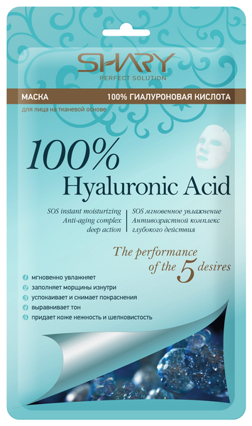 "SHARY Perfect Solution 100% Hyaluronic Acid Маска для лица на тканевой основе ""100% гиалуроновая кислота"" 20 g 8809270624600"