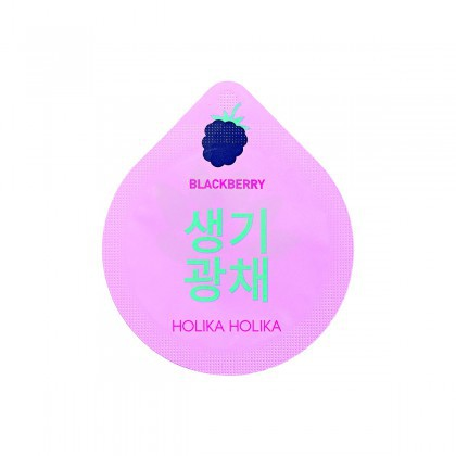 HOLIKA HOLIKA Superfood Capsule Pack Whitening Маска капсульная ночная осветляющая (10 g) 20016061