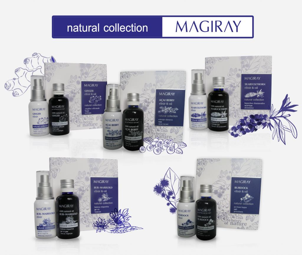 NATURAL COLLECTION - Натуральная коллекция